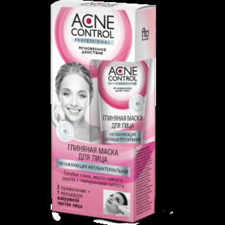 Näohooldus Näo savimask «Acne Control Professional» niisutav, antibakteriaalne
