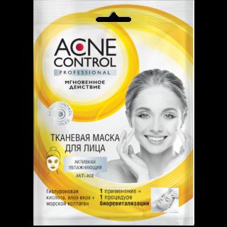 Näohooldus Kangasmask näole  «Acne Control Professional», Antioksüdantne niisutav