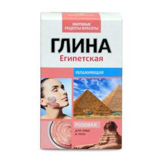"""Savi Savi roosa """"Egiptuse"""""""