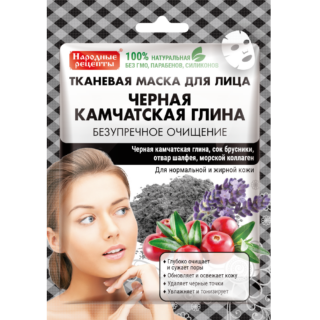"Kangasmask näole Näomask ""Narodnyje Recepty"",  Kamtšatka savi baasil"