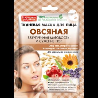 "Уход за лицом Маска для лица ""Народные рецепты""овсяная"