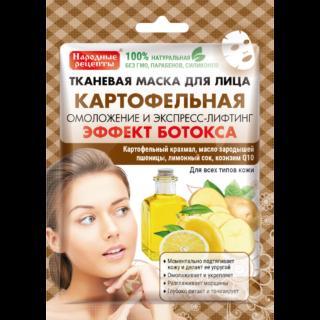 "Näohooldus Näomask ""Narodnyje Recepty"",kartulitärklise baasil"