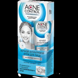 Kreemid, geelid ja palsamid Öinekreem näole «Acne Control Professional»