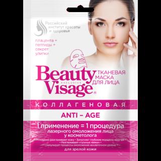 """Kangasmask näole Näomask """"Beauty Visage"""", kollageeniga"""