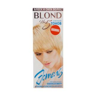 """Juuksehooldus Juuksevalgendaja """"Blond"""", 5 tooni"""