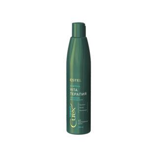"""Outlet Šampoon """"Curex therapy""""kuivadele, nõrkadele ja kahjustatud juustele"""
