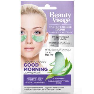 """Näohooldus Silmaümbruse mask """"Beaty Visage"""" hüaluroon, """"Good Morning"""""""