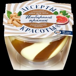 """Kehahooldus Kehakreem tsellulidivastane """"Ilu desserdid"""",  piparkook 220 ml"""