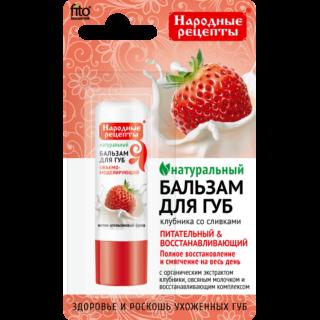 """Huulepulgad, palsamid, vaseliin Huulepalsam """"Narodnyje Recepty"""", maasika ekstraktiga"""
