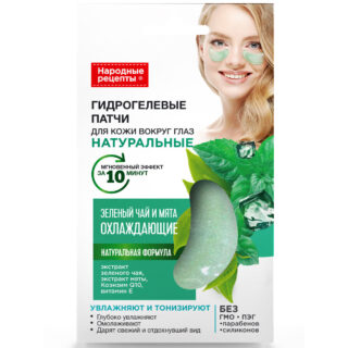 "Näohooldus Silmaümbruse mask ""Narodnoje rechepto"" rohelise tee ja piparmündiga"