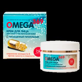 """Näohooldus Näokreem """"Omega 369"""" kuivale ja tundlikule nahale 48g"""