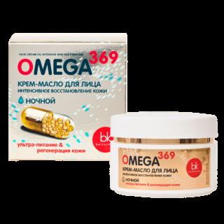 """Näohooldus Näo öökreem-õli intensiivseks naha taastamiseks """"Omega 369"""" 48g"""