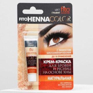 kulmuvarvid grafiit Henna color 5ml