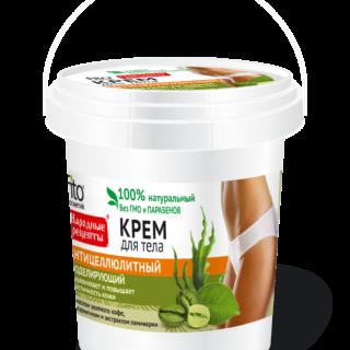 kehakreem tselluliidivastane rohelise kohvioliga 155ml