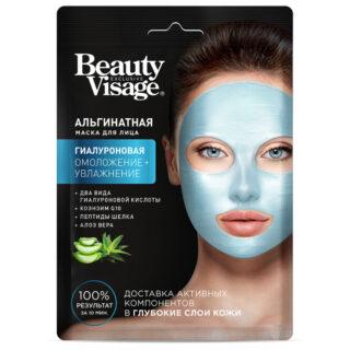 """Kangasmask näole Alginaatmask näole """"Beauty Visage"""" hüaluroonhappega 20gr"""
