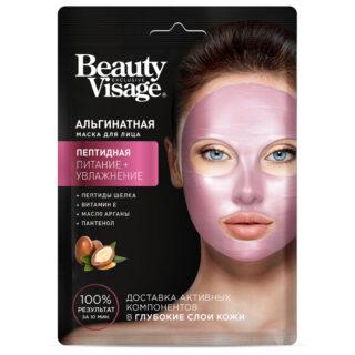 """Kangasmask näole Alginaatmask näole """"Beauty Visage"""" peptiididega 20g"""