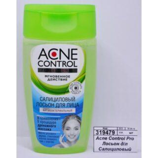 Losjoon, toonik, koorijad Salitsüüliga näovesi «Acne Control Professional», antibakteriaalne