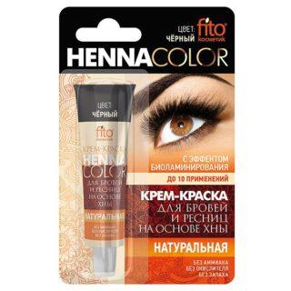 kulmuvarvid must Henna color 5ml