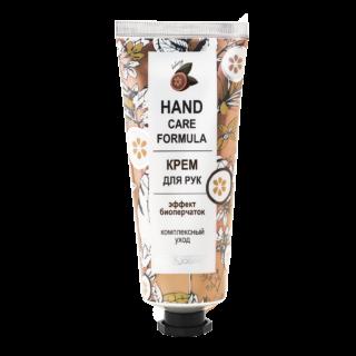 """Kätehooldus Kreem kätele""""Hand Care Formula"""" biokindade efektiga 70g"""