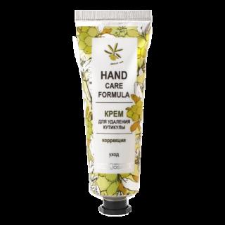 """Kätehooldus Kreem kätele """"Hand care Formula"""" Küünenaha eemaldaja 30 gr"""