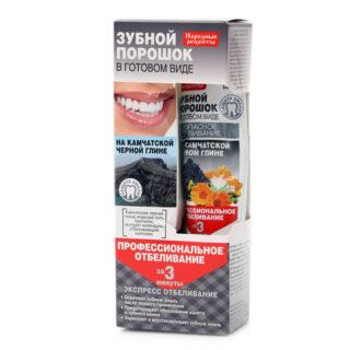 Valmis hambapulber musta savil 45 ml