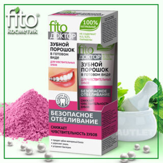 hambapulber tundlikutele hambastele ''Fito arst'' 45ml