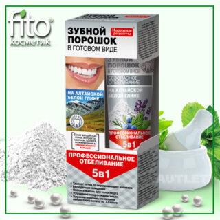 Valmis hambapulber Altai valgel savil 45 ml