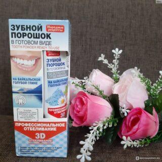 Valmis hambapulber Baikali sinisel savil 45 ml