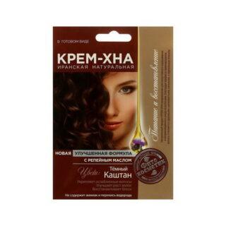 Looduslik juuksevärv Fitokosmetik 50 ml, tume kastan
