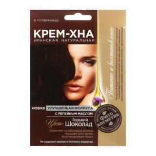 Looduslik juuksevärv Fitokosmetik 50 ml, Mõru šokolaad