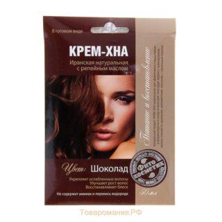 Looduslik juuksevärv Fitokosmetik 50 ml, Šokolaad