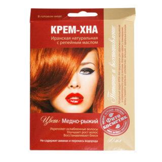 Looduslik juuksevärv Fitokosmetik 50 ml, vask