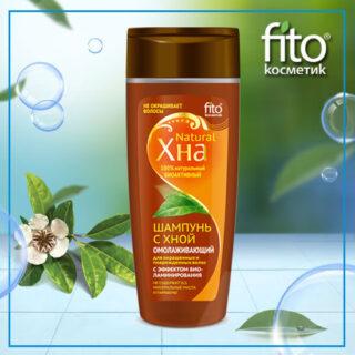 Šampoon henna värvitud juustele 270ml