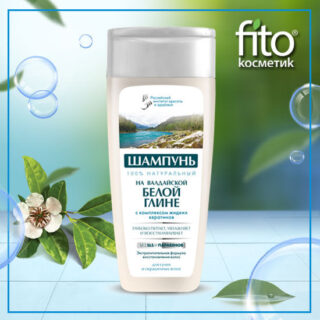 Shampoon Valdai valge savi 270ml