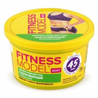 Fitness Model lifting-koorija jahutav 250ml