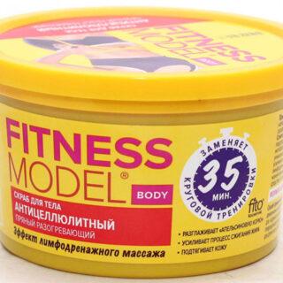 Fitness Model koorija tselluliidi vastu soojendav 250ml
