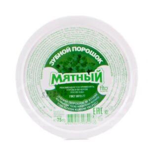 Fütokosmeetika hambapulber Piparmünt 75g