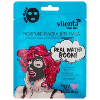 Moisture-mask naole niisutav 25ml
