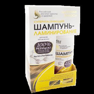 """Shampoon vitamiinidega """"maht"""" karbis 150ml /fk/"""