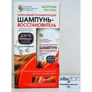 Shampoon taastaja varvitud juustele karbis 150ml