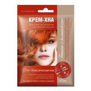 Looduslik juuksevärv Fitokosmetik 50 ml,klasikaaline