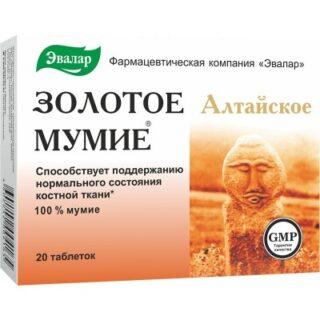 Toidulisandit ja tervislik toit Evalar Kuldne mumie 20 tab.