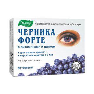 Toidulisandit ja tervislik toit Evalar Mustika Forte 50 tab