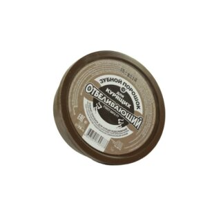 Hambapulber valgendav suitsetajatele 75g