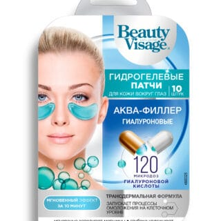 """Näohooldus Silmaümbruse mask """"Beaty Visage"""" hüaluroonhappega aqua-filler 10tk"""