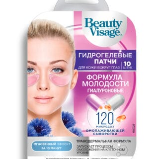 """Näohooldus Silmaümbruse mask """"Beaty Visage"""" hualuroon Anti-age 10tk"""