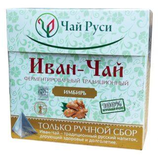 """Toidulisandit ja tervislik toit Ivan-tee kääritatud """"Ingver"""" 20tk"""