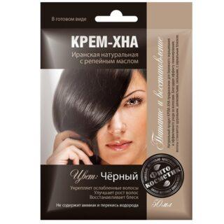 Looduslik juuksevärv Fitokosmetik 50 ml, Must