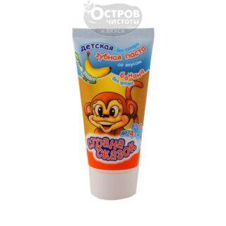 laste hambapasta 50g /banaanimaitseline/ al.0