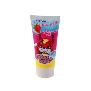 laste hambapasta 50g /maasikamaitseline/ al.01